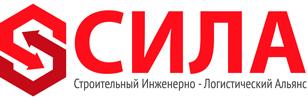 Ассоциация строительных организаций в области строительства и реконструкции «Строительный инженерно-логистический альянс»