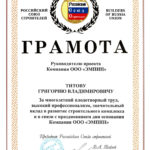 РСС Титов
